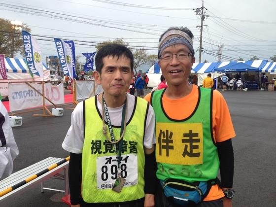 視覚障害者2人を含む日韓合同チームでウルトラマラソン出場!