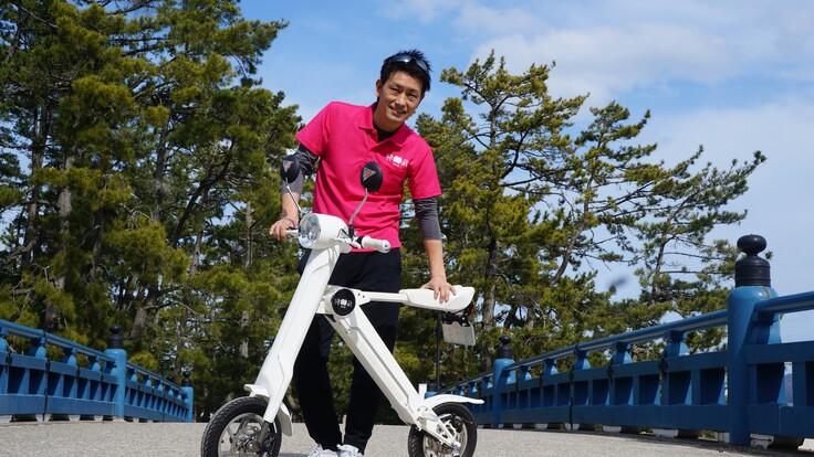 日本三景「天橋立」でウィズコロナな電動バイクツアーを作ります!