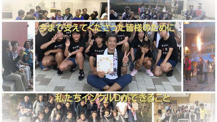 誰も取り残されることない社会を目指して、綾瀬市早川に交流館を。