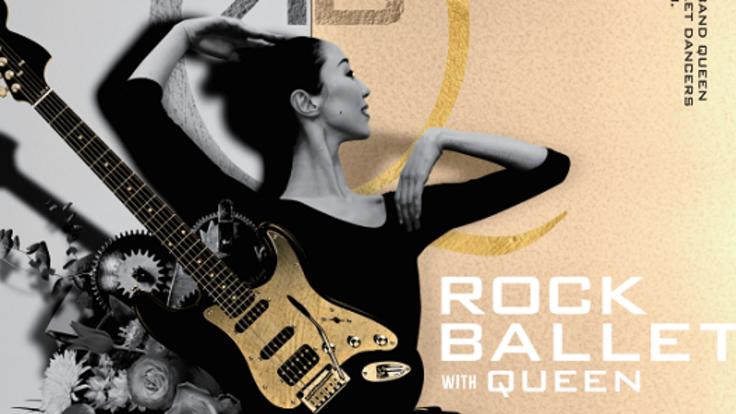 新作ロックバレエ『ROCK BALLET with QUEEN』