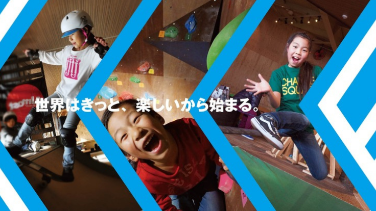 震災から10年。福島の子供たちに向けて夢ミライサポートプロジェクト