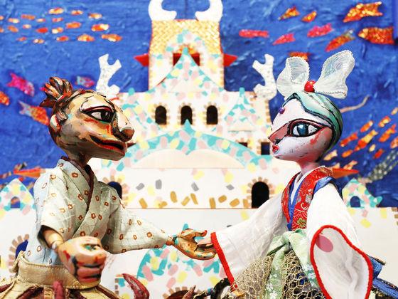 人形劇「URASHIMA」の世界大会での公演を応援してください!