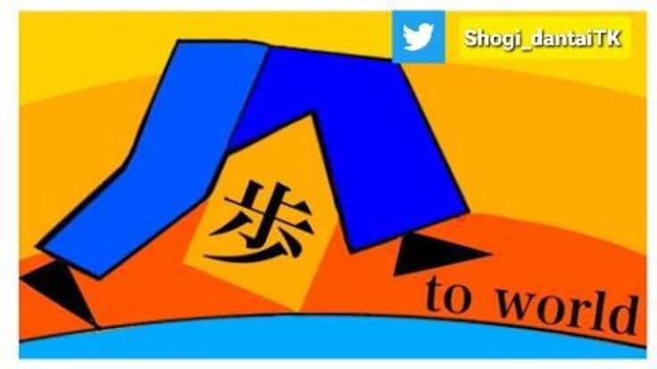 中止になった大会の代わりに将棋の大会を開きたい!!!