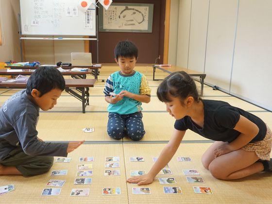 子供たちが日本文化に触れ合う百人一首大会を開きたい