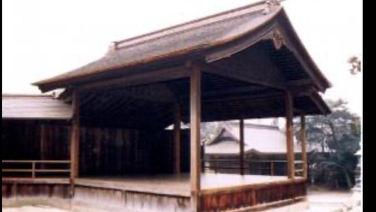 国の重要文化財「鞆の浦の能舞台」修繕支援(NPO法人鞆の絆委員会)