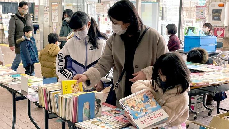 ステイホームの児童の読書を応援 えほんのばくりっこ(交換会)事業