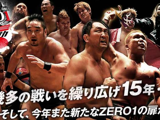 風化する津波被災地の陸前高田市で復興プロレス大会を開催する!