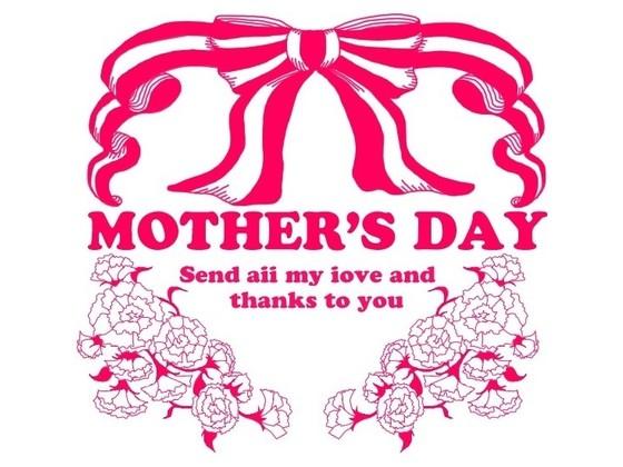 母の日に感謝の気持ちを伝えるフラッシュモブを実施したい!