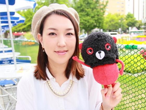 北海道のくまキャラクター「ばんくん」の着ぐるみを作りたい!