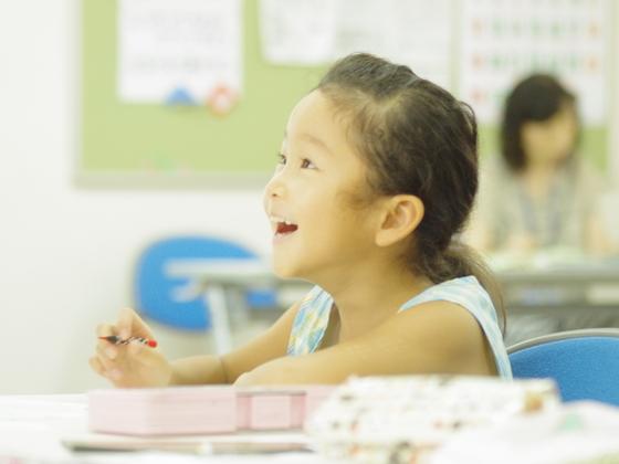 学び合いが楽しみに。教え合いが喜びに。教室に革命をおこそう。