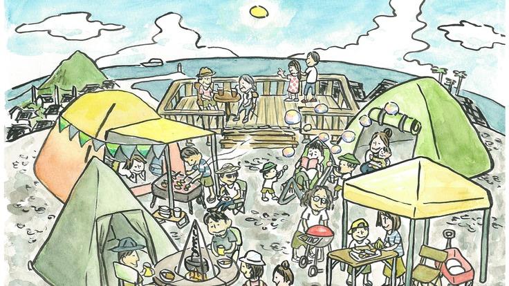被災の富崎館復活へ|地域を未来へつなぐ防災キャンプ場に再生したい!
