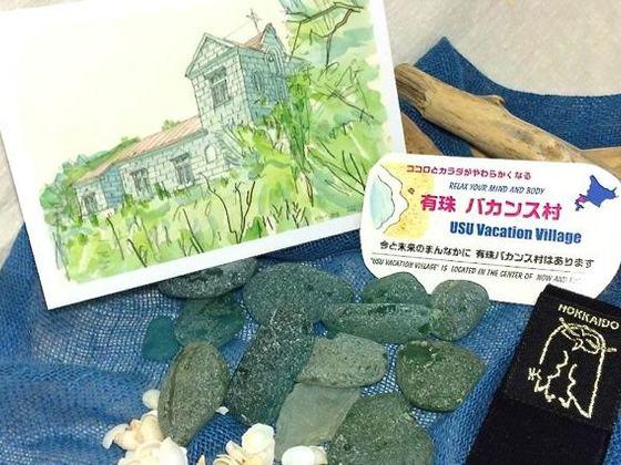 北海道有珠に癒やしのバカンス村を作るための足グッズを製作!