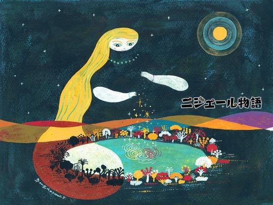 サハラ砂漠で生まれた『ニジェール物語』の絵本を出版したい!
