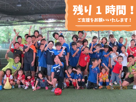 東日本大震災の被災児童をシンガポールに招聘したい。