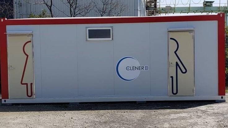災害時に困らないためにオフグリット型バイオトイレを作りたい!