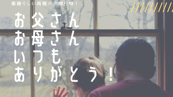 さっぽろ 在宅福祉サービス事業所・店舗ガイドブック発行プロジェクト