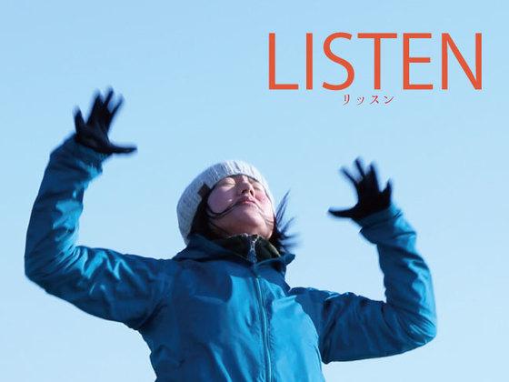 聾者が奏でる無音の音楽映画が劇場公開!上映を全国に拡大したい