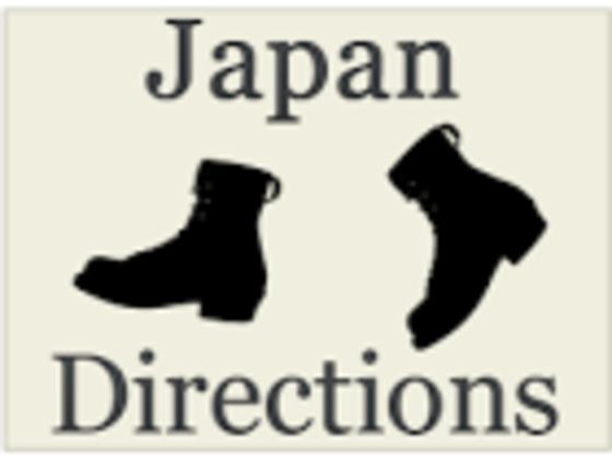日本紹介ポータルサイト制作!海外からのお客さんのサポートを!