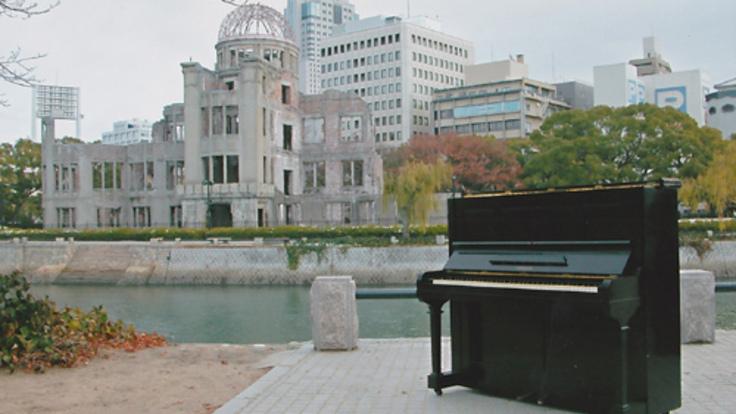 #核なき世界を目指して 学生たちと被爆ピアノコンサートを開催したい