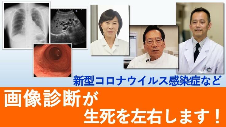 コンピュータ(AI)で医療現場での画像診断の精度向上に貢献したい!