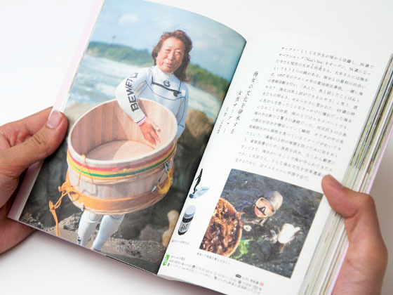 三陸の素敵な人に会いに行く旅のガイドブック「三陸人」を出版!