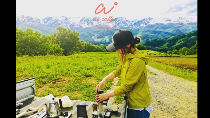 北アルプスの麓にコーヒースタンド作る・造る・創る!一児のママの挑戦