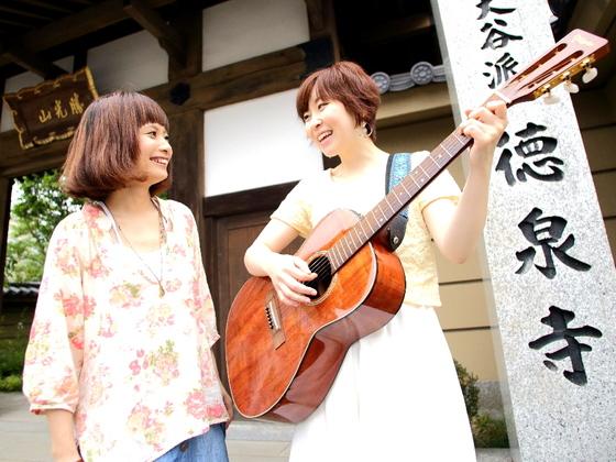 仙台で老若男女が集まり、音楽とアートに囲まれて東北の未来を語り合う寺フェスがしたい!
