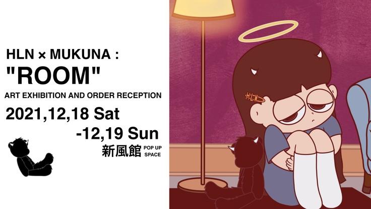 『ROOM』新風館でFASHION×ARTの展示会を開催したい