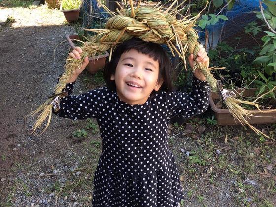 一口オーナー募集!持続可能な暮らしを学べる研修施設を沖縄に!