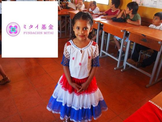 パラグアイの子どもに教育を!横浜の学生を中心とした学校建設!