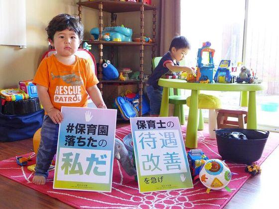 今度の選挙どうする?子育て世代の政治イベントを実現させたい!