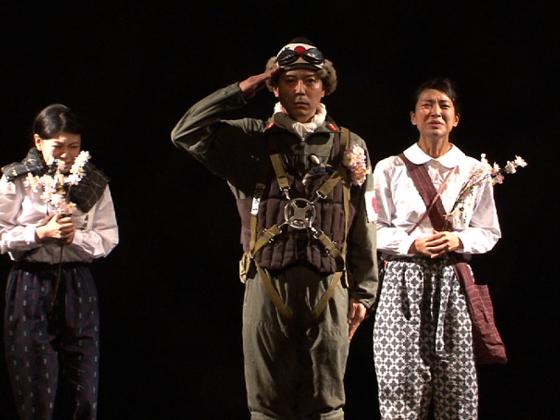 命の尊さ・感謝を伝える為の特攻隊の舞台の公演をしたい!
