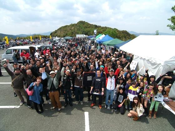 三重県でバイク好きも地域の方も楽しめるバイクイベントを開催!
