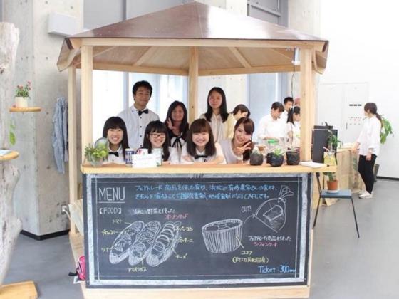 大学生が作る!国際協力カフェ2号店をオープンさせたい!