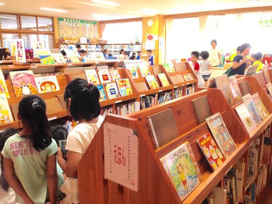 学校図書館をより良いものに!研修と学び合いの場をつくりたい!