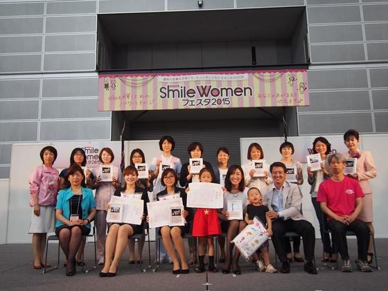 働く女性の声を届ける!第三回スピーチコンテストを開催します!