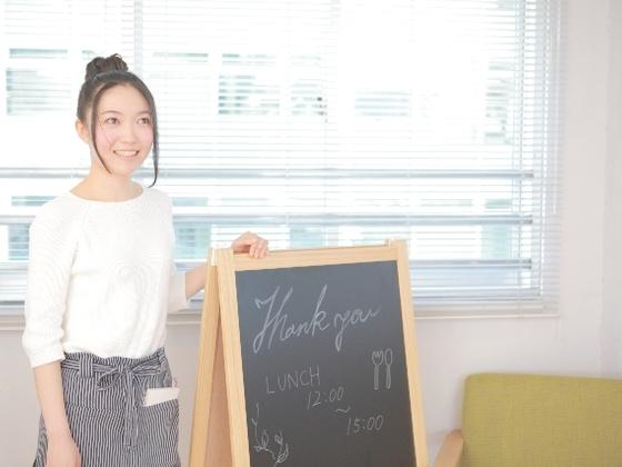 山口県下関市にある障がい者就労施設でカフェを立ち上げたい!