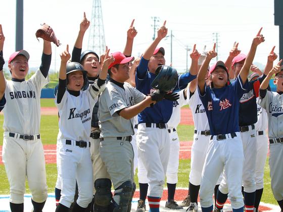 東北に熊本の野球少年たちを招待し、震災に負けない勇気を!