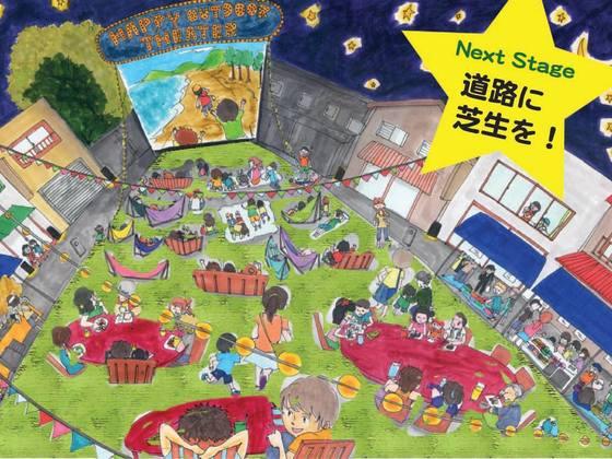 鶴岡・山王ナイトバザールで子どもたちのために夜空シアターを