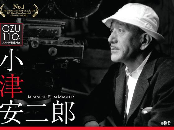 日本映画界が世界に誇る小津作品を未来に残す。