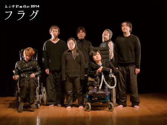 障害のある人たちとパフォーミングアーツの制作・発表をしたい!