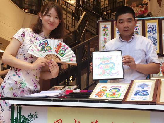 日本の子供たちへ中国伝統芸術の「花文字」の魅力を届けたい