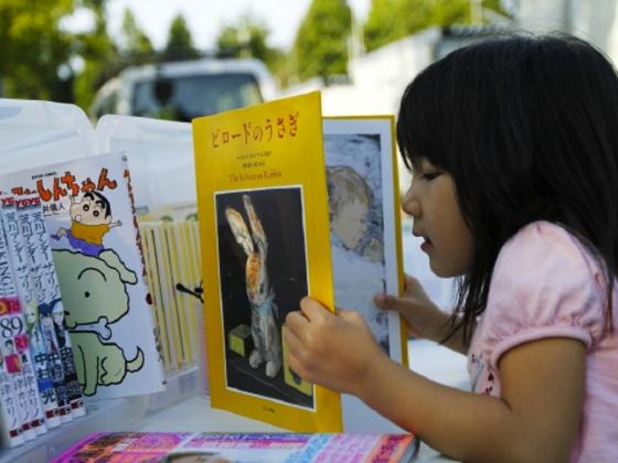 陸前高田市の空っぽの図書室を本でいっぱいにしようプロジェクト