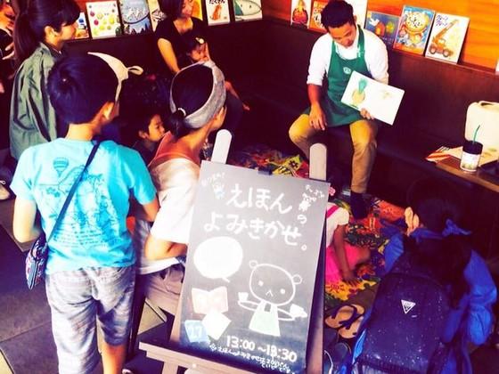 ママと子が心から向き合える読み聞かせを沖縄各地で実施します!