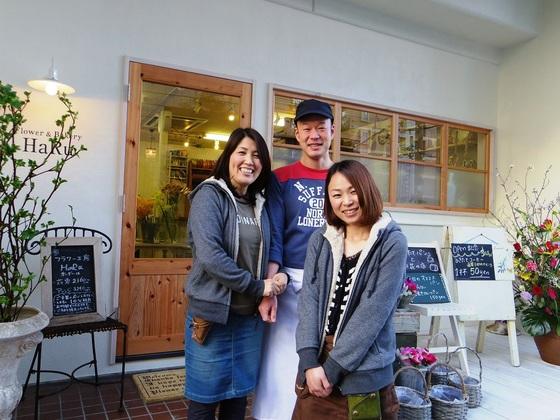 鳥取から就労支援施設と消費者を繋ぐ花の販売サイトで笑顔を!