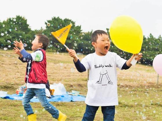 渋谷でダウン症の理解をもっと深めるチャリティウォークを開催!