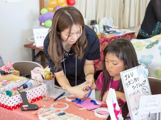 女性の努力に光を!子どもに学び場を!青森で参加型イベント開催