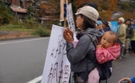 【リターン不要の方向け】樫田秀樹を全力サポート