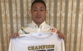 【限定2枚】元木博紀選手の私物Tシャツ