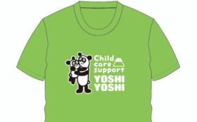 [もらって応援]よしよしオリジナルTシャツ2枚組